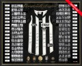 1. Champions-of-Collingwood-Guernsey