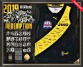1. S6302-AFL-2019-Premiership-Guernsey-(CLUB)2_Mock6 (810 x 650)